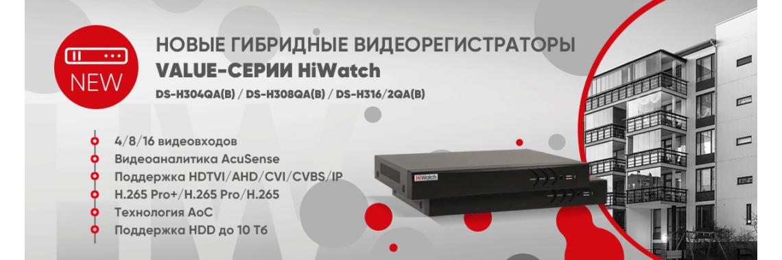 DS-H304QA(B)
